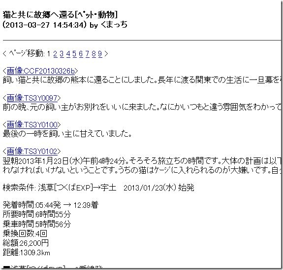 WS2013-06-06_21_18_55