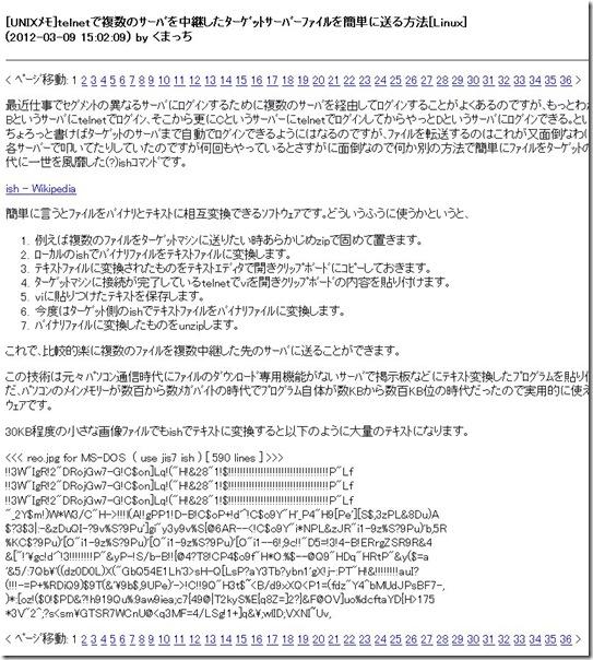 WS2013-06-10_16_36_05