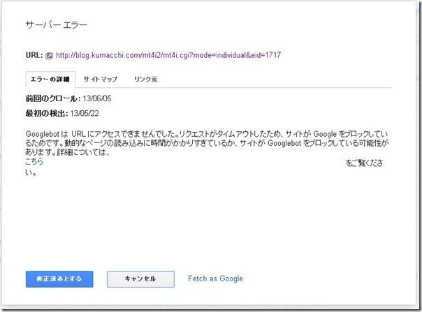 WS2013-06-10_16_37_52