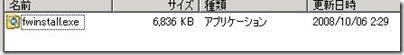 XG000323