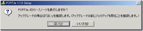 HP000002