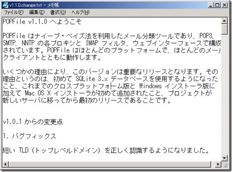 HP000003
