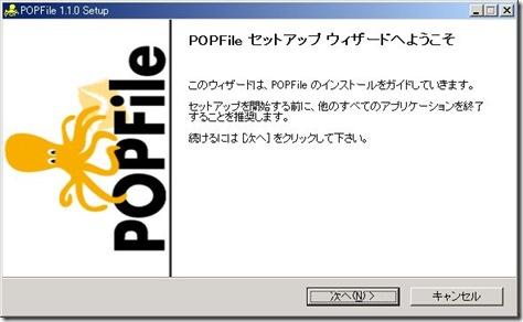 HP000004