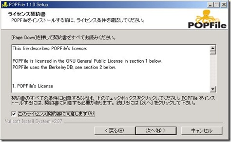 HP000005