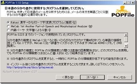 HP000006