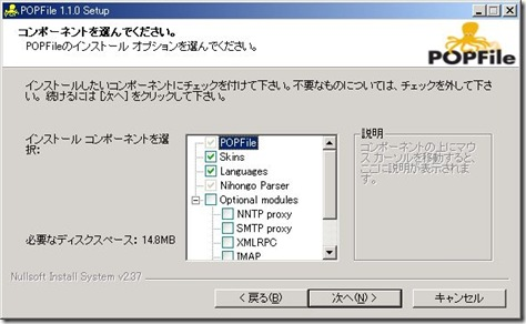 HP000007