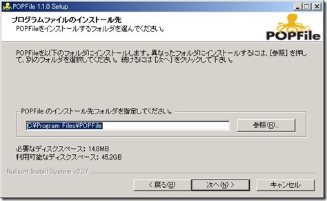 HP000008