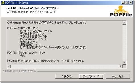 HP000011