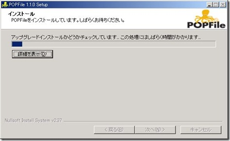 HP000012