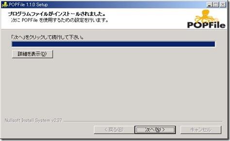 HP000017