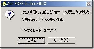 HP000019