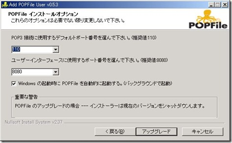 HP000020
