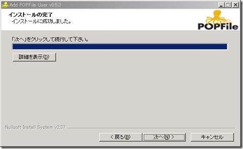 HP000021