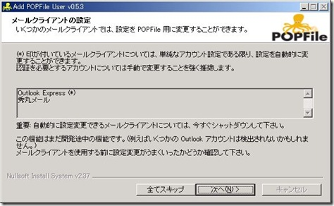 HP000022