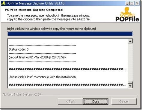HP000025