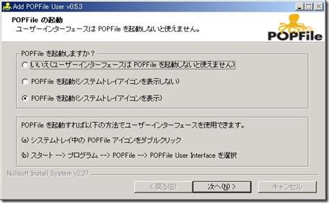 HP000026