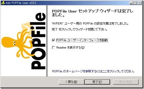 HP000027