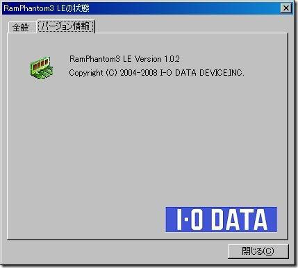XG000836