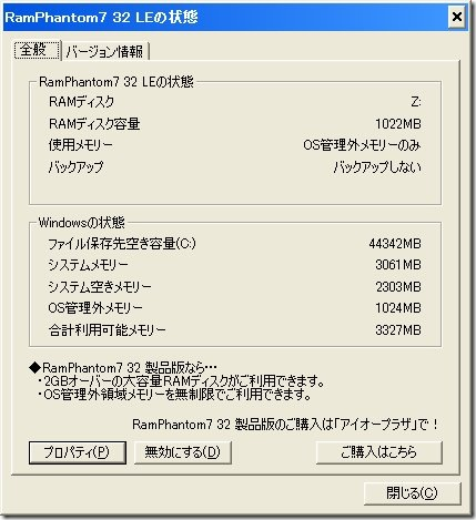 20111170