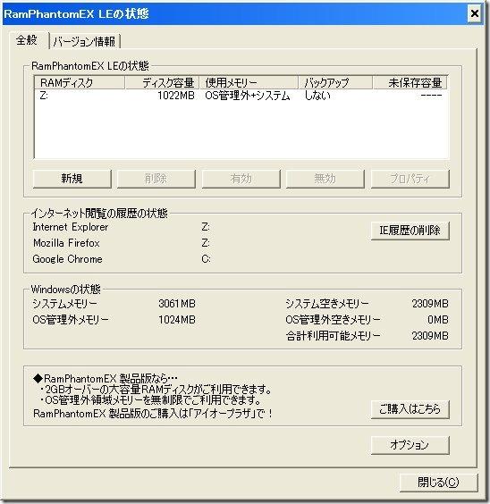 20111185