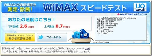 WS2013-06-22_00_09_19
