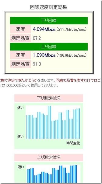 WS2013-06-22_00_34_37