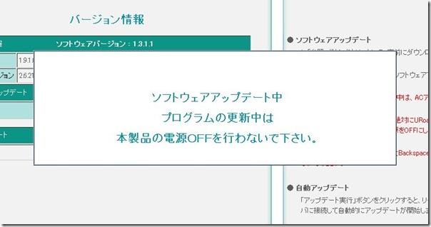 WS2013-06-22_18_56_15