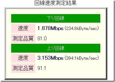 WS2013-06-24_21_29_05