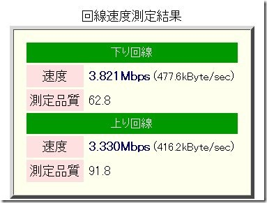 WS2013-06-24_22_01_41