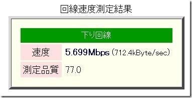 WS2013-06-25_13_39_58