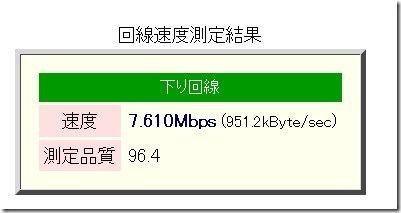 WS2013-06-25_15_18_36
