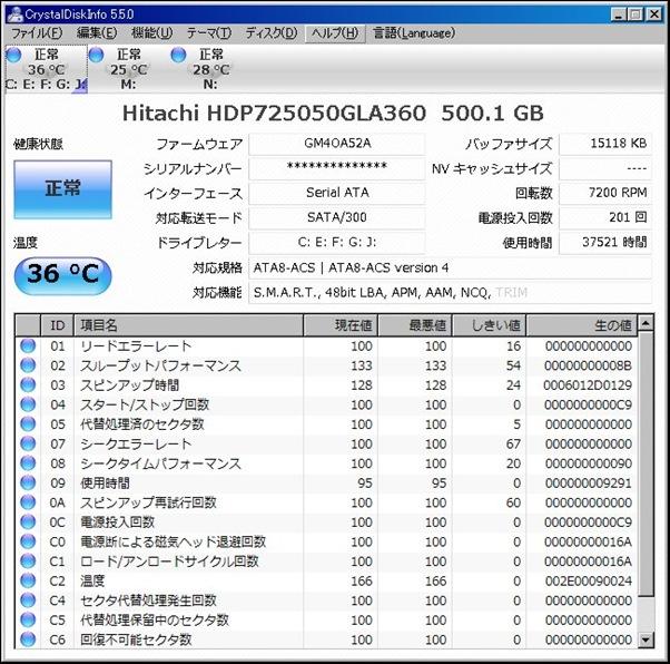 WS2013-04-07_00_14_24