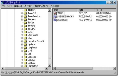 XG001516
