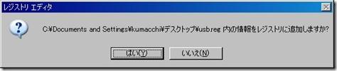 XG001517