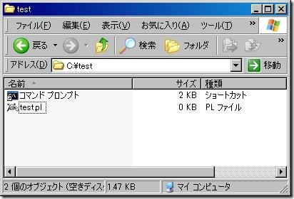 XG000944