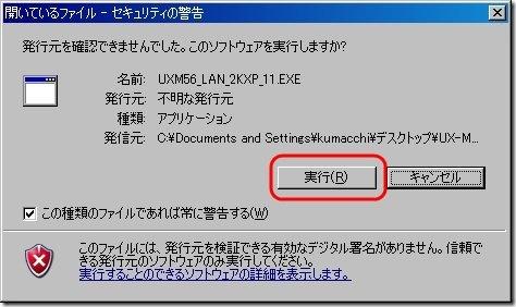 XG001409b