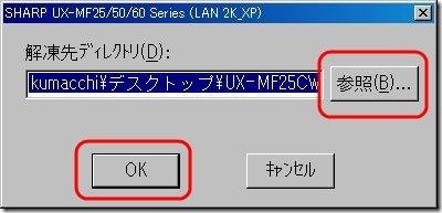 XG001410b