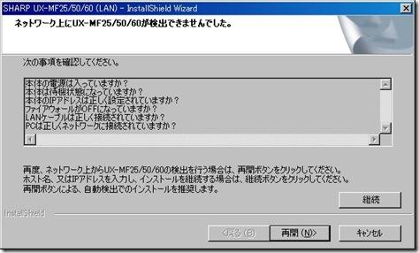 XG001418