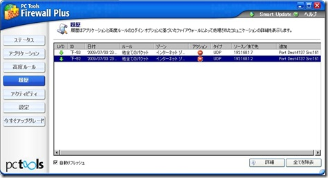XG001419