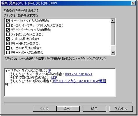 XG001423