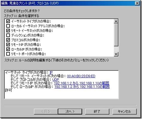 XG001424