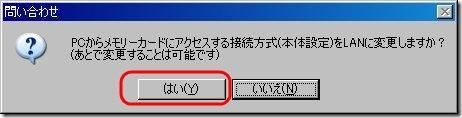 XG001425b
