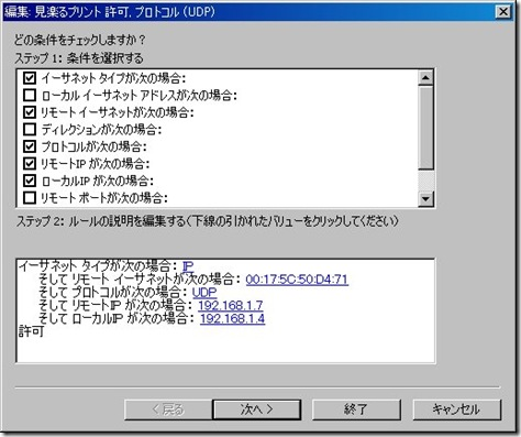 XG001426