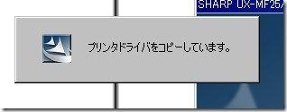 XG001429