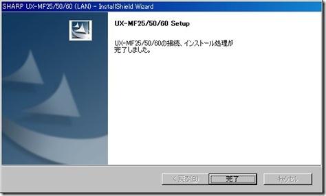 XG001430