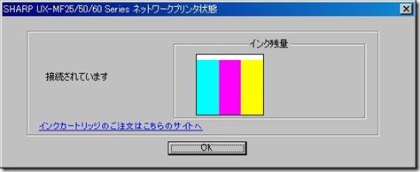XG001434