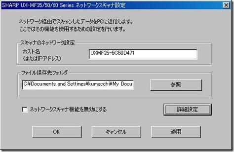 XG001435