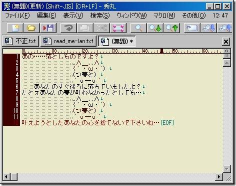 XG001436