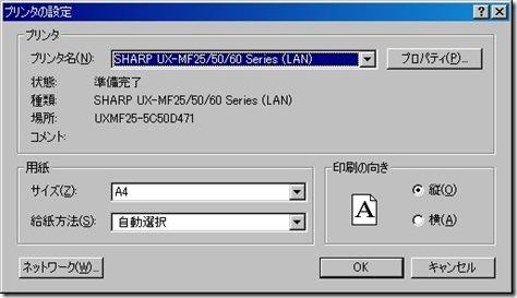 XG001438