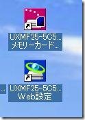 XG001446
